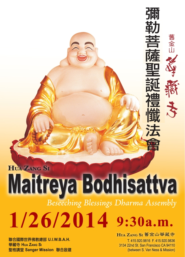 Maitreya Bodhisattva Dharma Assembly